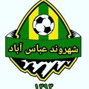 ..::باشگاه فرهنگی ورزشی شهروند عباس آباد::..