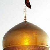 صفحه رسمی حرم مطهر امام رضا(ع)
