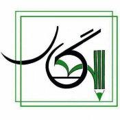 شبکه دانش و پژوهش سگال