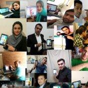 آکادمی کارآموزی حسابداری ایران