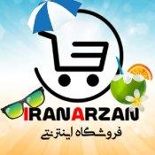 فروشگاه ایران ارزان