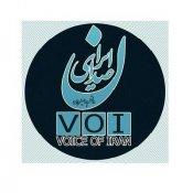 پایگاه خبری صدای ایران