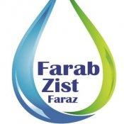 فراب زیست فراز   ارائه انواع تجهیزات تصفیه فاضلاب و آب   راه اندازی انواع سیستمهای تصفیه آب و فاضلاب