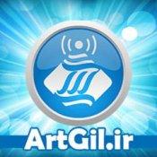 آرت گیل