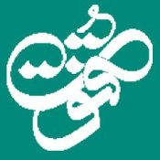 سایت جامع قنوت