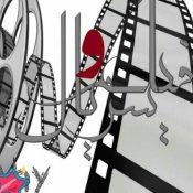 FILM&SERIAL