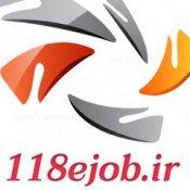 سامانه ثبت مشاغل کشور 118ejob.ir