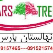 نهالستان پارس -مهندس زردادی -09159157465