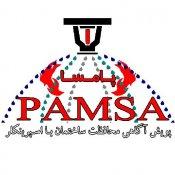 پامسا
