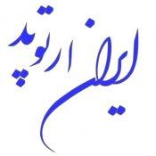 دکتر مهرداد منصوری-متخصص ارتوپدی-جراح لگن و مفصل ران
